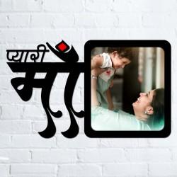 Personalized Photo Frame For Pyaari Maa